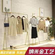 Tủ quần áo đơn giản trưng bày vàng đứng cửa hàng quần áo đứng kệ phụ nữ treo quần áo màu đen trưng bày giá sỉ Đạo cụ trưng bày quần áo