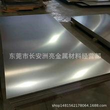 供應海外耐腐蝕耐酸TB10鈦合金B10鎳鈦合金 TB10鈦棒 TB10鈦板
