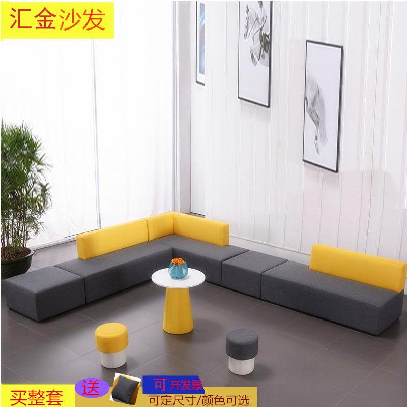 北欧弧形沙发个性简约现代沙发