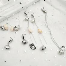 日韩新款小巧时尚气质珍珠贝壳造型白金色耳环女耳钉饰品耳坠项链