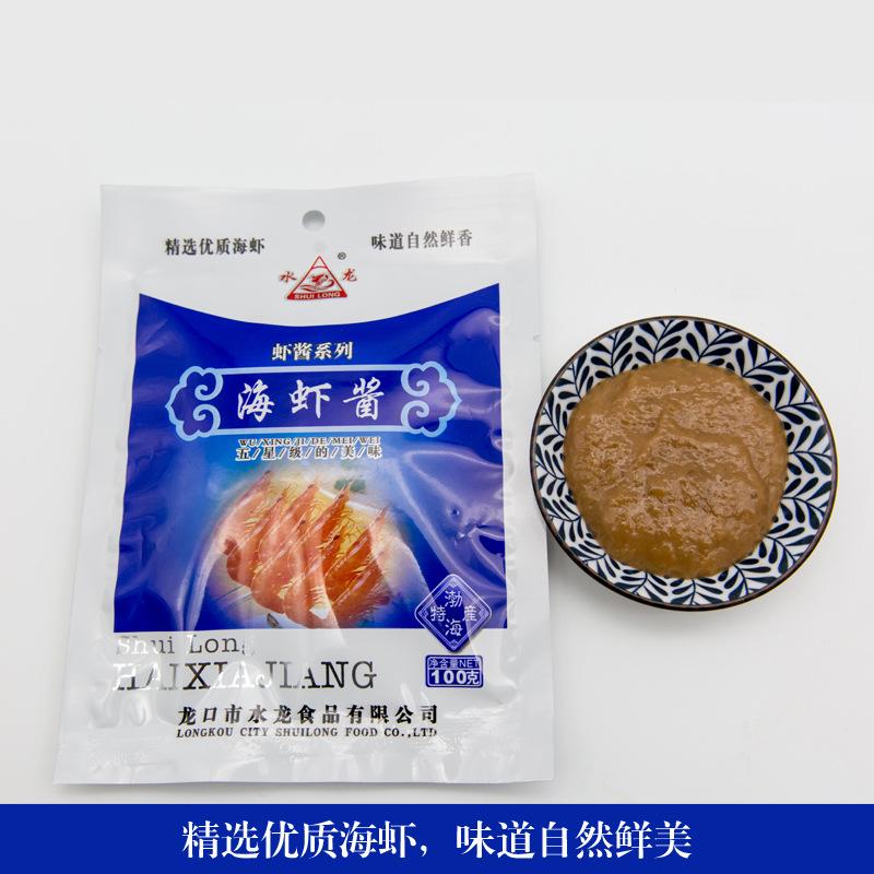 水龙直销 产地直供  海虾酱100g袋装海虾酱
