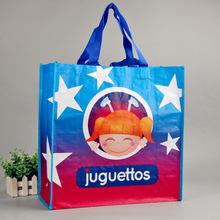 手提編織袋覆膜彩印定做蛇皮袋環保購物廣告禮品袋立體禮品包裝
