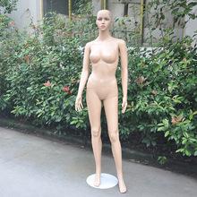 全身塑料女模特 特价女模型 服装模特 肤色人 义乌批发