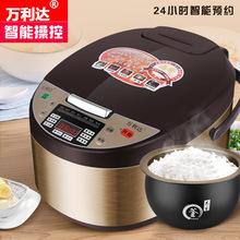 包邮家用多功能电饭煲3L4L5L智能预约定时煮粥方煲电饭锅会销礼品