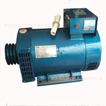 5kw柴油發電機單機ST.STC系列皮帶輪式發電機5千瓦電球