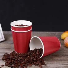 纸杯定制一次性外卖打包瓦楞纸杯子婚庆办公双层隔热咖啡杯定做