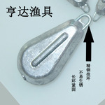 Purchasing Source Fishing Lead Drop Flat Hulu with Nose Sea Fishing Lead Drop Ring Chicken Heart-shaped Lead Drop Promotion