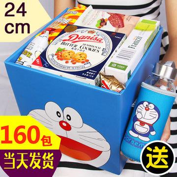 含进口儿童零食大礼包女组合一整箱超大吃货混装麻辣条生日成人款