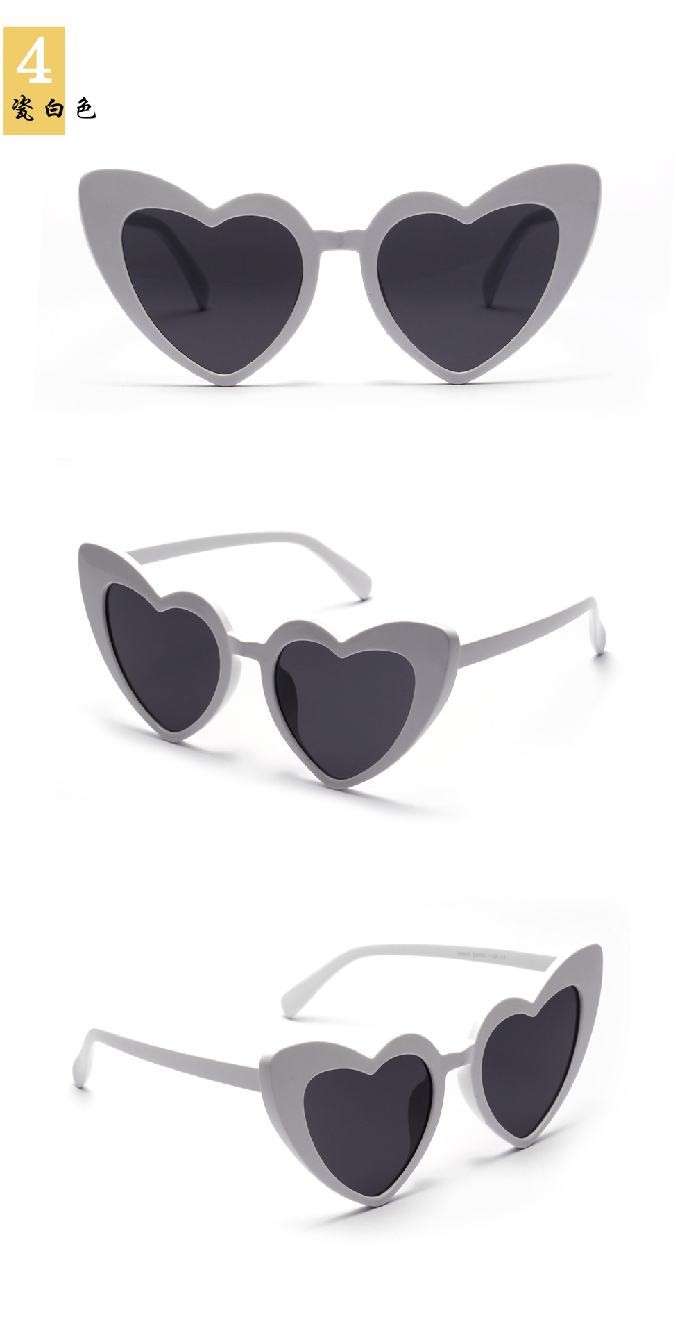 New fashion pink love sunglasses big peach heart sunglasses wholesale NHXU205419