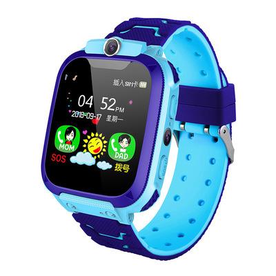 Đồng hồ thông minh trẻ em, kiểu dáng năng động, họa tiết cá tính