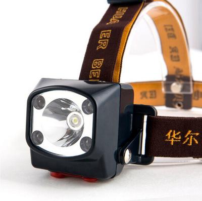 华尔贝 HB-03 割胶灯(十年经典款)