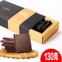 超级零巧克力100%无蔗糖 休闲零食品低糖 纯可可脂黑巧克力
