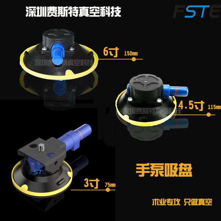 手泵吸盘 汽车凹陷修复工具 手动吸盘真空车载吸盘3寸汽车吸盘