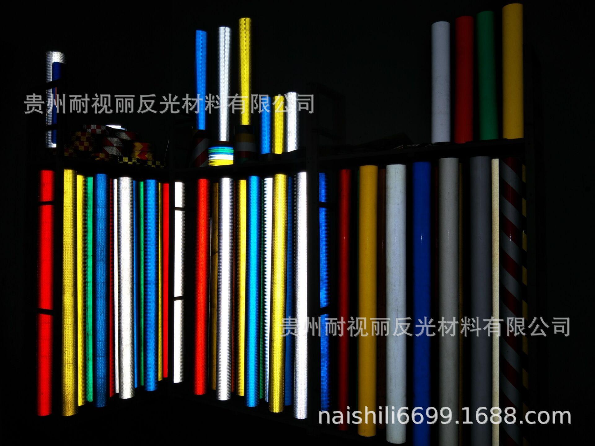 贵州艾利高强级反光膜 贵阳艾利四类反光膜 艾利钻石级反光膜