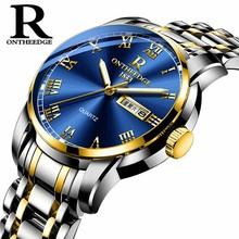 瑞之缘爆款精钢壳钢带钢表男士正品石英表三针批发商务非机械手表