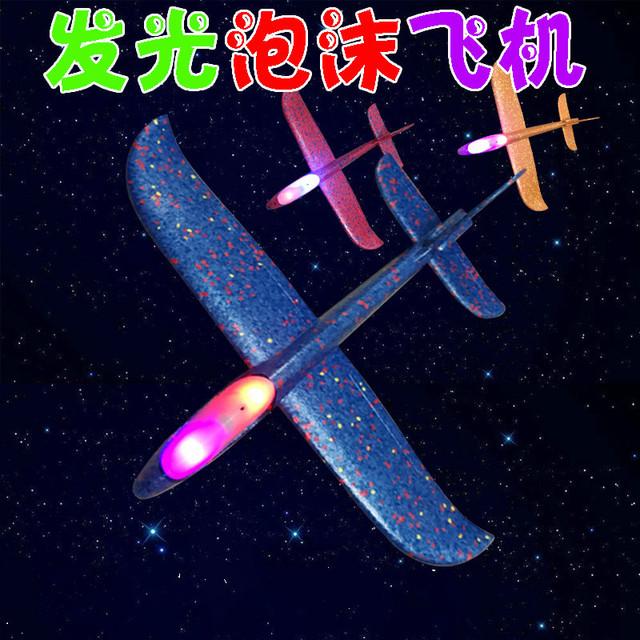 New stunt lớn lỗ đôi ném máy bay EPP bọt máy bay nóng bán swing swing máy bay dạ quang bán buôn Mô hình hàng không