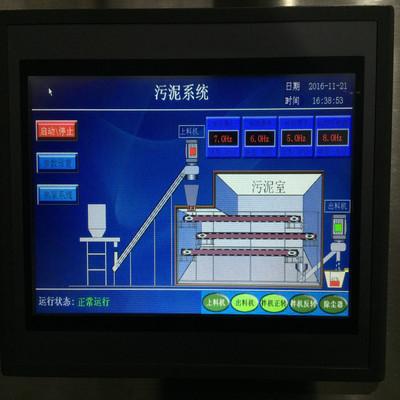 电镀污泥带式干化机 电镀污泥烘干机 电镀污泥低温干化机 厂家