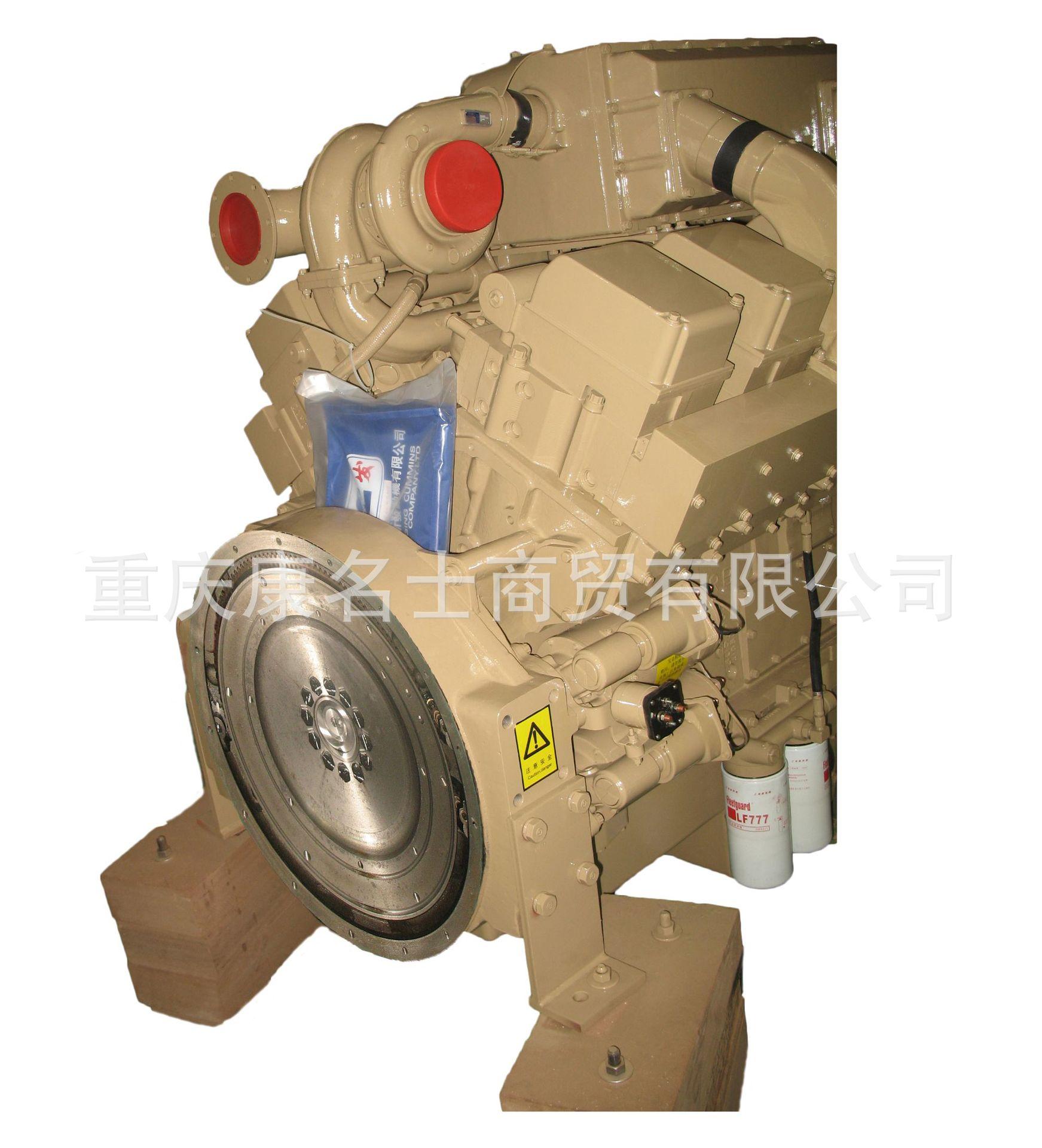 C6204716760康明斯过滤器支架B3.3 TIER4发动机配件厂价优惠