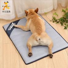 狗狗夏天用猫咪用凉席冰垫垫子宠物泰迪小大型犬冰丝夏季睡垫窝垫