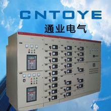 厂家定做加工 证书齐全 MNS GCS低压开关柜 成套低压配电柜