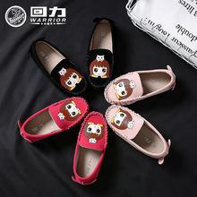 韩版时尚潮流百搭回力宝宝鞋  涂鸦一脚蹬女学生手绘帆布鞋懒人鞋