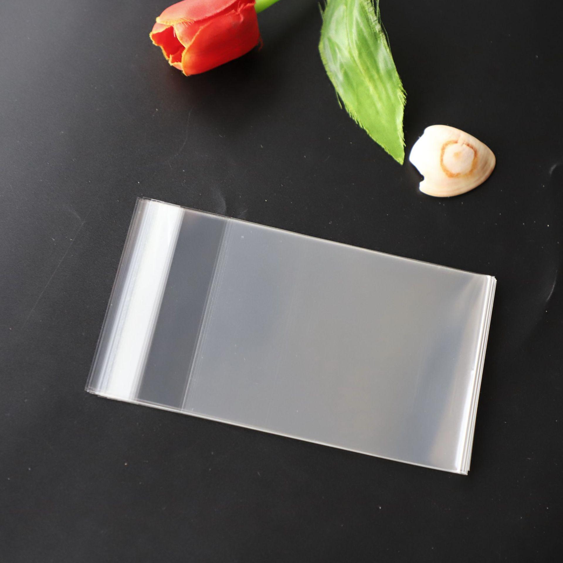 现货供应透明OPP自粘袋 定制彩印PP自封塑料薄膜包装袋不干胶加厚