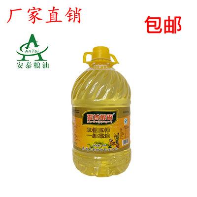 雪域醇香4L一级双低菜籽油   厂家直销 量大价优