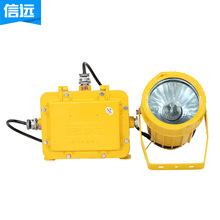厂家批发 BTC8200防爆投光灯防锈耐腐蚀led防爆泛光灯