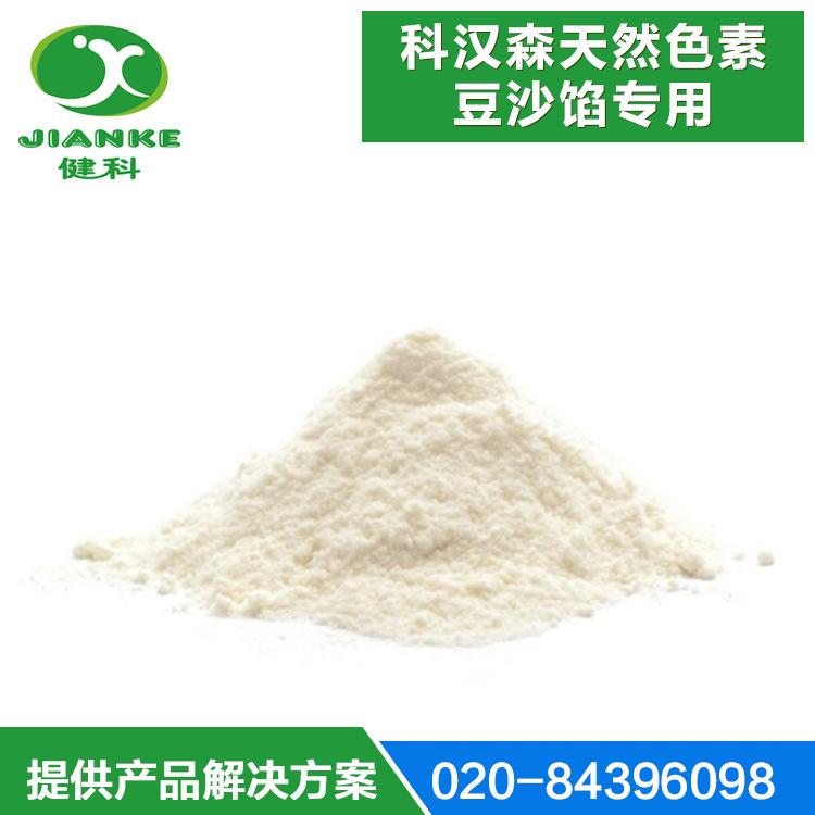 長期供應  豆沙餡專用色素 天然白色色素 可替代二氧化鈦