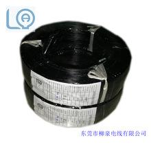 新款热卖 柳泉电线彩色高温线 镀锡高温线 高温电线电缆 氟塑电线