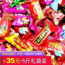结婚喜糖混合糖果批发包邮喜庆双喜软糖脆皮鲜乳球5斤约400颗