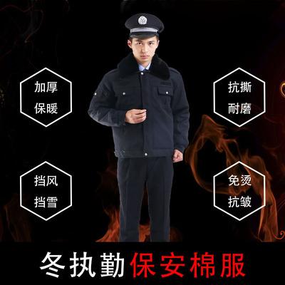 冬执勤保安棉服 多功能藏青色夹克式棉服 内胆毛领可拆洗