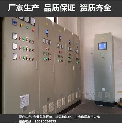 供建筑智能化与节能、中央空调系统整体节能、建筑自动化