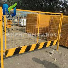 【基坑护栏】工地施工泥浆池安全防护网 道路坑井维修基坑围挡