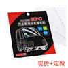 Wholesale car electrostatic paste environmental protection annual inspection sticker front sticker sticker sticker 3 sheets can be customized