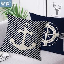 來圖定制抱枕海藍色指南針抱枕套海洋船拋圖案枕頭套裝飾家居靠墊
