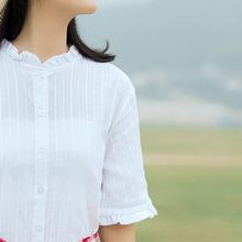 610#?#21512;?#26032;款女韩版修身白色木耳领女衬衣打底衫短袖衬衫一件代发