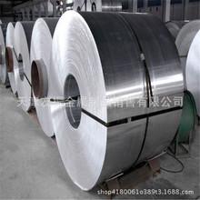 现货铝卷:1060 3003 5052 6001铝带分条 花纹铝板 保温铝皮批发