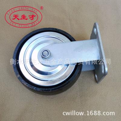 供应定向轮 5寸带防护盖定向轮 全铁圆顶定向轮 重型工业定向轮