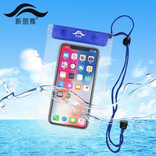 Mobile phone waterproof bag for Apple Huawei Xiaomi diving general swimming hot spring camera touch screen rainproof dustproof waterproof cover