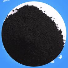 廠家直銷 化工 造紙養殖 印染污水脫色除臭專用200目粉末活性炭