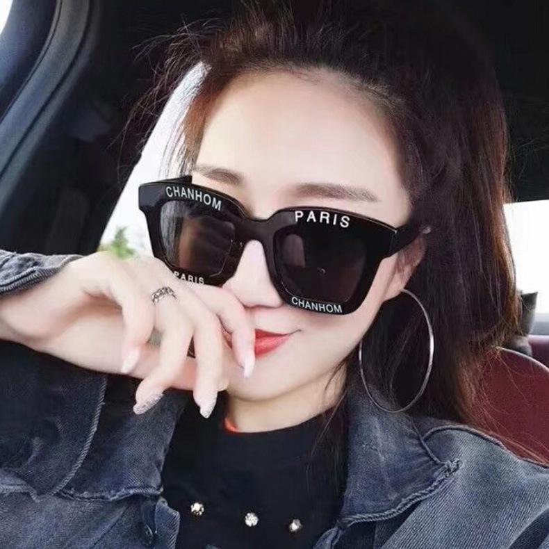New fashion versatile letter Paris Sunglasses 5052 mesh red box Sunglasses Korean brand sunglasses