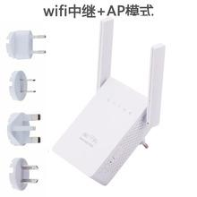 雙天線雙網口300Mbps無線中繼器路由器 WiFi Repeater信號放大器