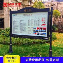 供应不锈钢宣传栏小区标识牌物业公告栏指示牌木纹烤漆户外立牌