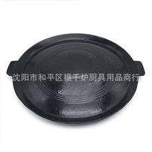 韩式搪瓷铸铁烧烤锅盖烤肉炉铁板烧特大厚烤肉锅韩国料理烤盘