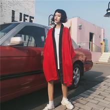 實拍運動休閑居家凹造型薄外套三條杠長款開衫防曬衣綢緞睡袍