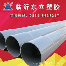 硬聚氯乙烯pvc-u給水管,pvcu給水管,廠家直銷灰色給水管,