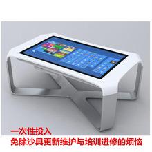 心理电子沙盘心理机构高配置的3D心理数字沙盘43寸电子心理沙盘