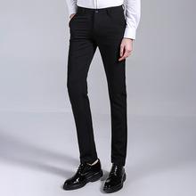 6606西裤?#34892;?#36523;青年韩版潮流2019新款商务超薄款冰丝裤子男休闲裤