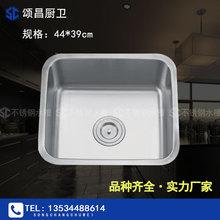 水槽生产厂家 4439小R台下圆边单槽 304不锈钢洗菜盆 家用水槽